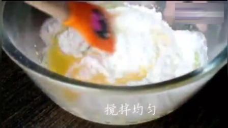 怎样做无油低脂酸奶蛋糕, 今天来教教你