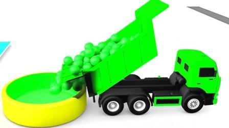 汽车玩具动画 色彩认识 白色小车染色 彩色  汽车玩具动画
