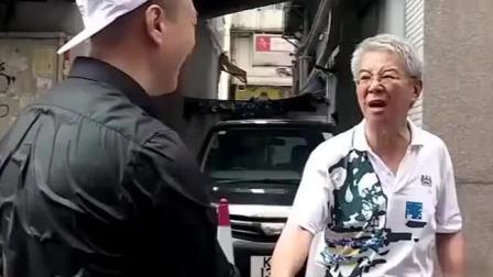 极限挑战: 孙红雷在香港被大爷认出, 直接夸: 你的流氓演得太像了!