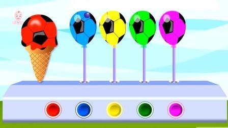 趣味动画: 气球帮帮糖扎破后变成足球冰激凌