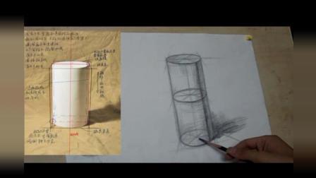 自学素描必修课: 20分钟轻松学会《圆柱体的结构》从0开始学素描