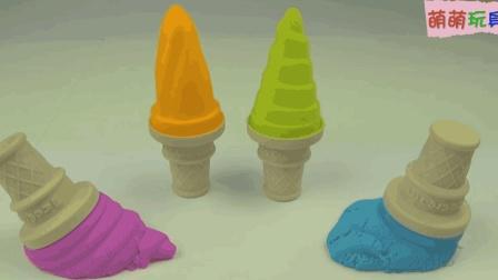 百变创意DIY冰冻果子露蛋卷冰淇淋, 比起香草冰淇淋你更喜欢哪个