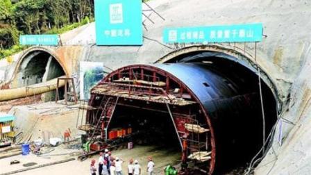 中国最难修的隧道, 出价2000亿无人敢修, 如今中国10年还未修好
