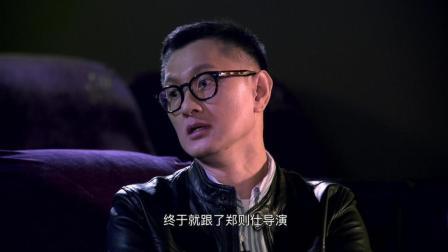 叶伟信导演初入电影圈是给郑则仕剧组买饭的场务