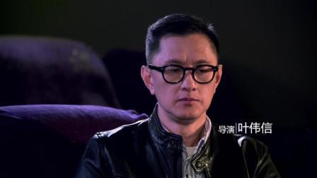 叶伟信导演在香港电影低迷时期差点去做售货员