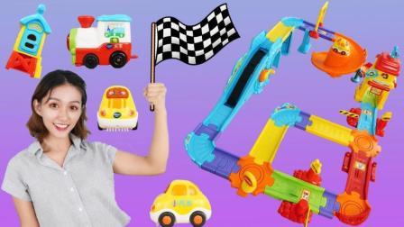 汽车小镇过家家汽车玩具, 达达和嘟嘟的小故事