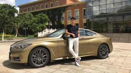 《小宁说车》英菲尼迪Q60S试驾评测, 回头率百分百的车你喜欢吗?
