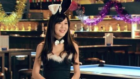 陈美嘉兔女郎装美出新高度, 高富帅杜小涛都毫无抵抗之力啊!