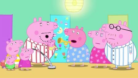 小猪佩奇 第五季:猪爸爸提出了不需要制造噪音也能让宝宝睡觉的方法