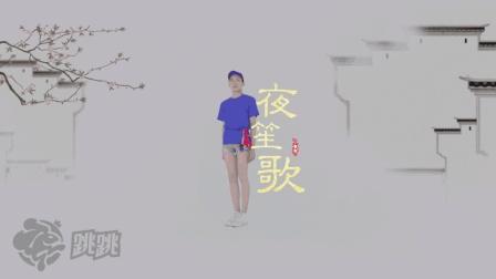 超还原SING《夜笙歌》翻跳, 唯美中国风等你Pick