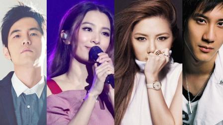 YTB上华语破亿的6支MV, 《小幸运》首当其冲, 居然全是港台歌手?