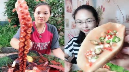 中国吃播, 吃炸茄盒八爪鱼, 黄金鲍鱼和大鱿鱼