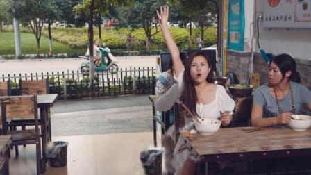 陈翔六点半: 霸王餐还能这么吃? 这面馆亏大了