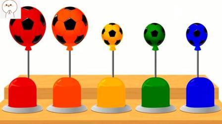 育儿英语启蒙早教, 足球图案的气球里装着玩具大象老虎熊猫!