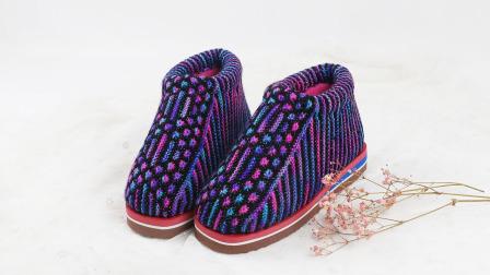 毛线棉鞋编织视频,中间太阳花蝴蝶结排列的织法