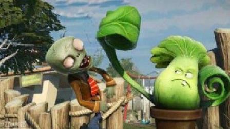 植物大战僵尸2动画版 僵尸时代 再遇僵尸 疯狂戴夫植物冒险1至6关