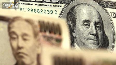 日本减持184亿、中国减持44亿! 美债频频遭抛售, 美元体系或崩塌?