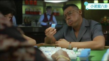吴镇宇: 打麻将打出个黑桃A , 你当我傻, 刘青云表示很无奈《鬼马狂想曲》