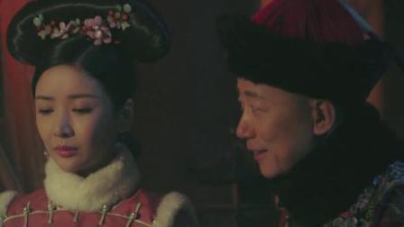 《如懿传》太监让宫女管他叫哥哥, 皇后亲赐宫女给他, 可怜的女人