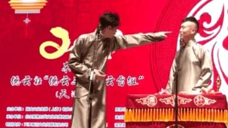 杨九郎砸挂张云雷的姐姐和姐夫系列合集, 这是不是在作死?