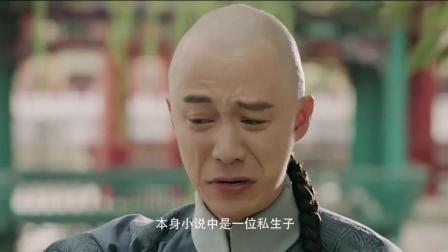 《延禧攻略》袁春望黑化、明玉自杀, 唯独他陪令妃走到最后