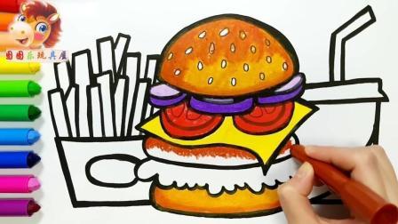 育儿早教美术画: 画美味的汉堡包可乐薯条学画画认颜色