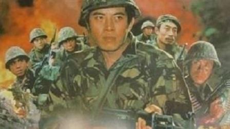 闪电行动 - 越战老电影