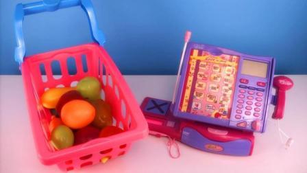 0821 儿童超市购物车、收银台  五颜六色的水果、蔬菜超市购物