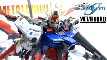 日本wotafa评测 METAL BUILD Aile Strike Gundam