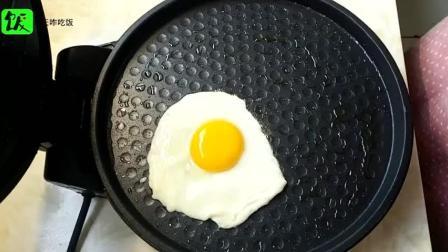 煎鸡蛋怎么做好吃?试试这个新做法,让早餐换个吃法