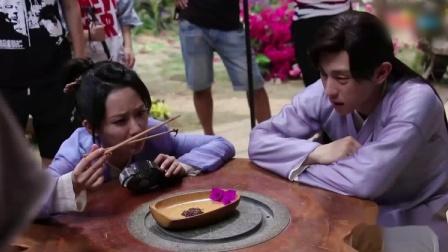 香蜜花絮:杨紫说这盘蚯蚓我努力了一晚上,邓伦:你还是自己吃吧