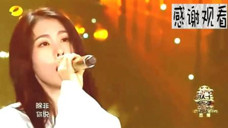 不愧是《中国好声音》的冠军, 这首歌唱出了多少人的心声