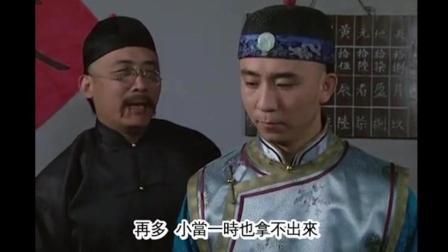 雍正王朝: 李卫吊儿郎当的样却能办大事!