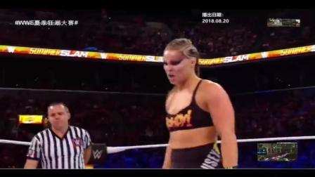 WWE精彩集锦8月20号: 夏季狂潮大赛 RAW女子冠军争夺战 隆达罗西VS阿里克萨布利斯
