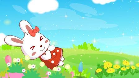 兔小贝儿歌   花开的声音