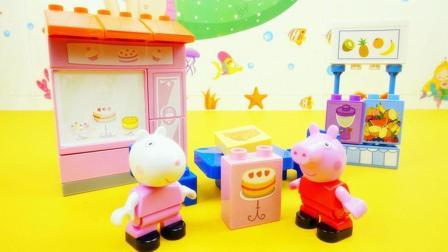 佩奇玩具 小羊苏西和佩奇的营养早餐 小猪一家亲 积木玩具