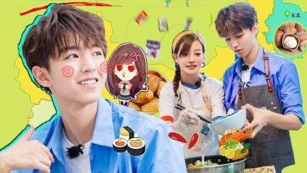 王俊凯秀厨艺满分 赵薇苏有朋还珠CP超搞笑!