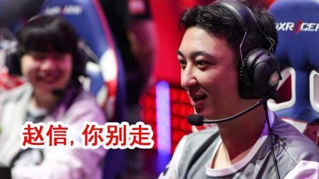 走进LPL选手王思聪: 史上胜率最高、服役期最短的职业选手