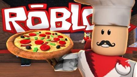 木子秋Roblox《披萨工厂模拟器》肥宅快乐披萨