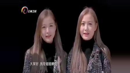 怎样拍照显脸小? 看双胞胎姐妹的小妙招