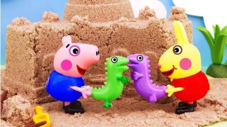 玩具故事  猪妈妈帮佩奇和伙伴们用沙砌了一个漂亮的城堡
