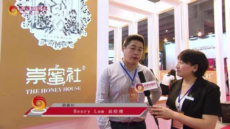 崇蜜社总经理林雨轩先生接受前景加盟网采访