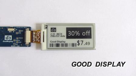 2.13寸支持局部刷新电子纸屏SPI串口电子墨水屏