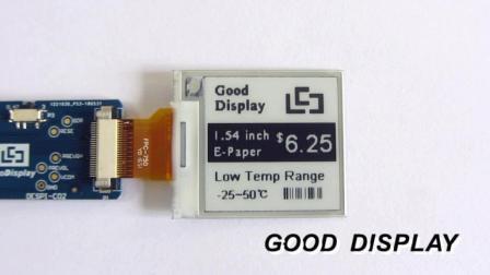 1.54寸低温电子纸显示屏SPI串口宽温电子纸屏