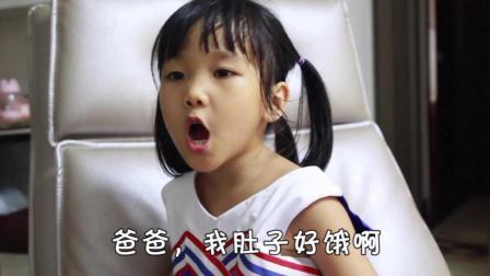 爆笑视频: 女儿考试考砸了, 原因是有个懒惰的爸爸!