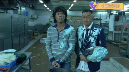 刘青云、古天乐厨房大战恐龙, 技能太炫酷, 这玩笑开得太大《鬼马狂想曲》