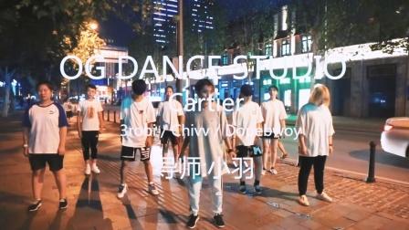 【欧吉舞蹈】-《Cartier》-Urban