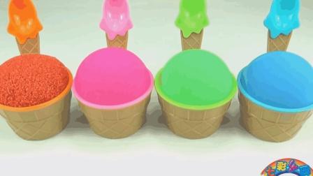 太空沙冰淇淋儿童益智玩具, 萌宝一起来认识颜色与数字1-4啦!