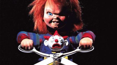 看电影: 杀人狂魔掌握神秘巫术, 灵魂附身娃娃疯狂报复!