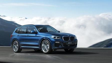 Gran车·驭 x 天津天宝 小忠说车 全新BMW X3-Gran车驭